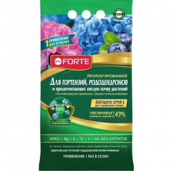 Удобрение гранулированное пролонгированное для ГОРТЕНЗИЙ, РОДОДЕНДРОНОВ и предпочитающих кислую почву растений, 2,5кг